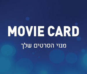 MOVIE CARD